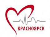ФГБУ «Федеральный центр сердечно-сосудистой хирургии» МЗ РФ (Красноярск)